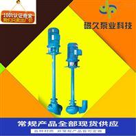 泥浆泵NL型