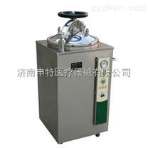 LS-100HJ滨江立式高压灭菌器