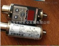 上海祥树周小娟友情报价 HYDAC热交换器H38A-IG16-25-TMTL48