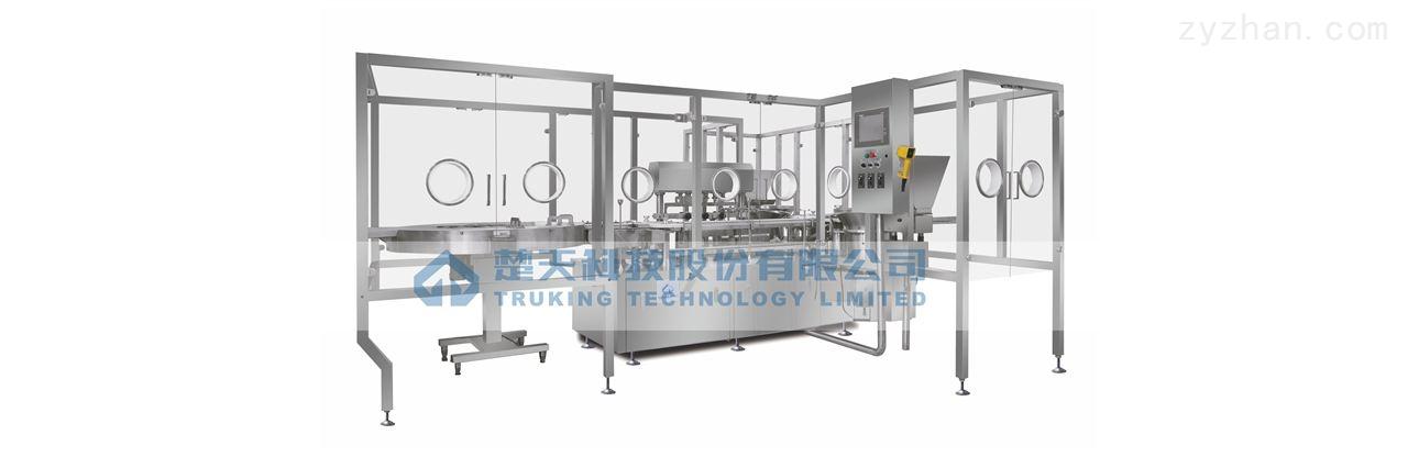 无菌冻干制剂生产线