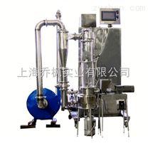 小型闪蒸干燥机、实验型闪蒸干燥机-Z小处理量100g