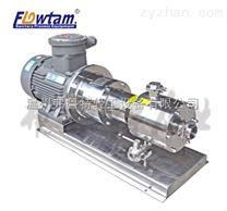 不锈钢乳化泵/管线式三级乳化机/高剪切均质乳化泵厂家