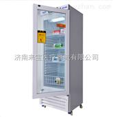澳柯玛2-8度药品冷藏箱