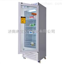 澳柯瑪2-8度藥品冷藏箱