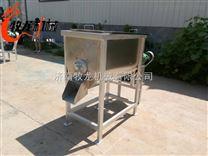 耐腐蚀不锈钢搅拌机各种类型药物混合机械