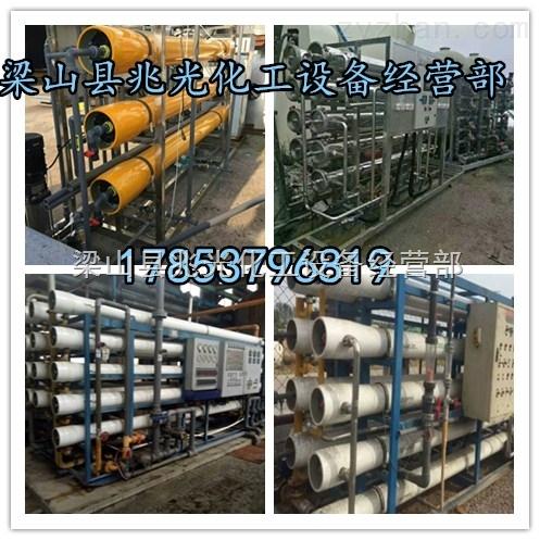 专业供货二手3吨双级反渗透水处理