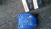 ECKERLE齿轮泵EIPS6-160
