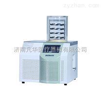 臺式真空冷凍干燥機|小型凍干機圖片樣式