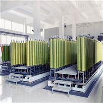垃圾渗滤液的处理方法 临沂废酸处理