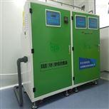 疾控中心污水處理設備經久耐用XSYF-5T-D