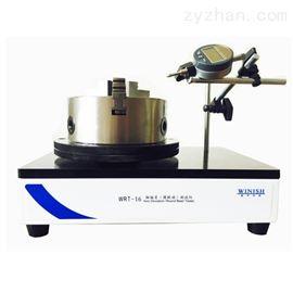 WRT-16垂直度偏差测量仪