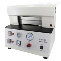 測試薄膜熱封性能的儀器