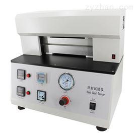 WHS-03面膜袋热封试验仪