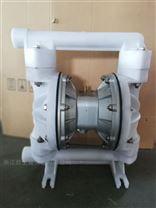 QBY塑料氣動隔膜泵廠家