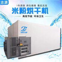 空气能米粉烘干机干燥箱全面防护不受污染