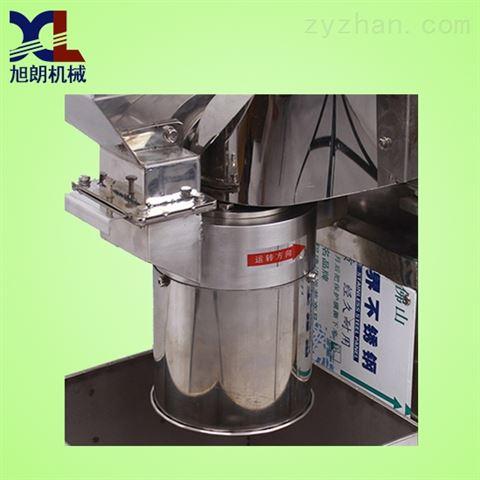 油性物料专用多功能切碎机