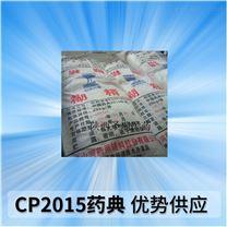 药用级麦芽糊精作用与用途 现货供应