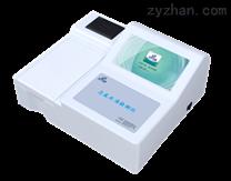 環境水質總氯水質安全分析儀