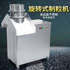 ZL-300mm制药厂大批生产感冒冲剂全自动旋转制粒机
