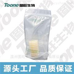 厌氧袋2.5L圆底立式厌氧培养袋价格