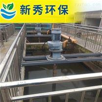 循环池混合搅拌机定制