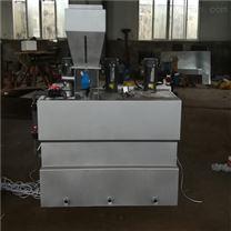 水处理设备之全自动加药装置