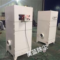 佛山脉冲滤筒除尘器 工业小型除尘设备