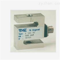 法國TME稱重傳感器