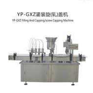 YP-GXZ灌装旋(轧)盖机
