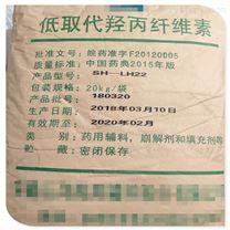 药用辅料低取代羟丙纤维素有CDE 500g原包装