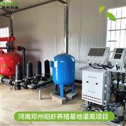 河南邓州稻虾养殖基地灌溉项目水肥一体机
