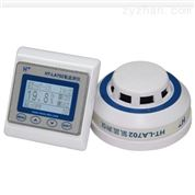 醫用氧氣濃度監控儀