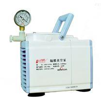 小型高效率真空泵