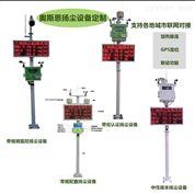 深圳信息化監管工地TSP在線監測設備系統