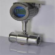 DC-LWS衛生型液體渦輪流量計