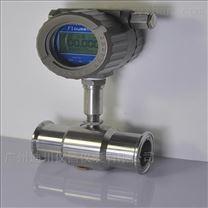 DC-LWS卫生型液体涡轮流量计