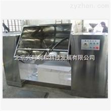 ZNW-100可倾槽型混合机