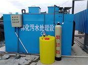 加yaozhuang置     净水站用纯水净化设备