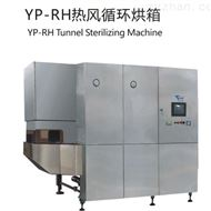 YP-RH热风循环烘箱