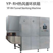 YP-RH熱風循環烘箱