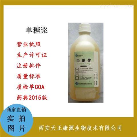 医药用级二甲硅油质检单