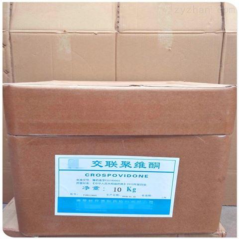 15版药典标准阿拉伯胶粉 有备案号厂家现货