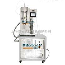 微型有机溶剂喷雾干燥机原理