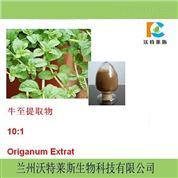 肉桂提取物10:1   肉桂濃縮粉 飼料級 批發