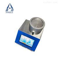 FX-101A便捷式口罩效率对比测试台(大气层发尘)