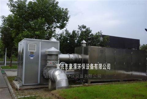 离子净化系统 活性氧离子除臭设备AOE