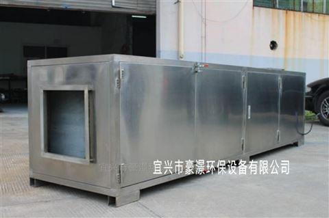 高能离子光解氧化除臭设备 污水泵站除臭