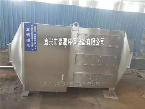 活性炭催化氧化废气处理箱 光催化除臭设备