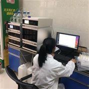 血药浓度分析仪 全智能二维液相色谱仪