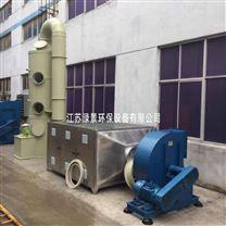 無錫噴漆房廢氣凈化器光催化氧化裝置吸附箱